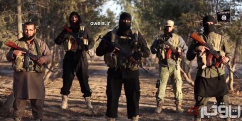داعش در تونس