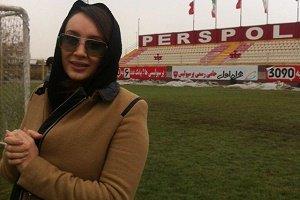 عکس طرفداران تیم ملی
