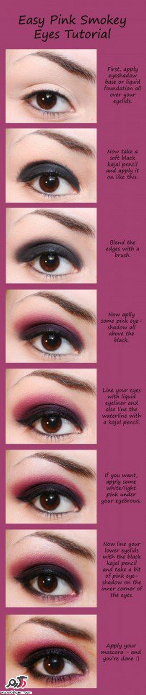 آرایش چشم ساده دو رنگ مناسب دختران