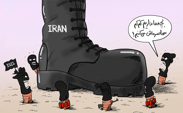 شایعاتی در مورد حمله داعش به ایران در ۲۰ آذر