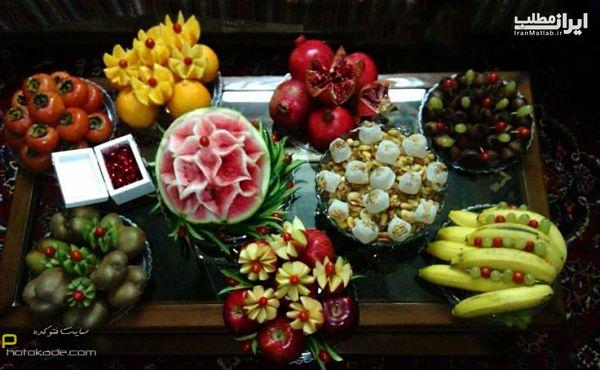 شب یلدا میوه آرایی شب یلدا تزئینات سفره