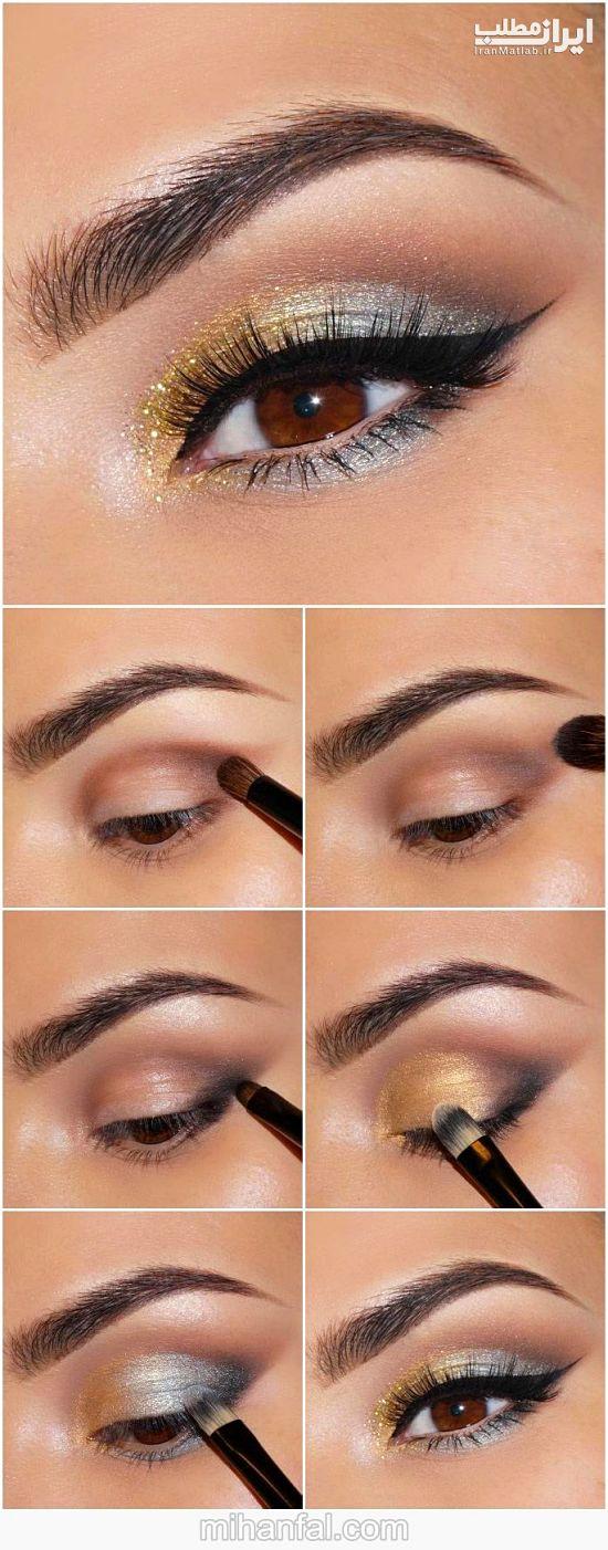 آرایش چشم آموزش آرایش چشم