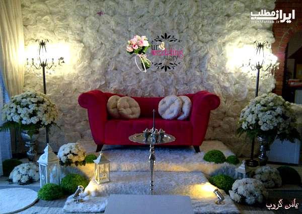 تزیین جایگاه عروس و داماد