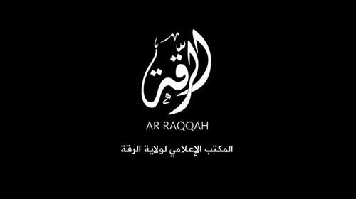 اعدام اسیر روس به دست داعش +عکس۱۸+