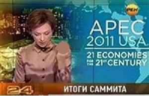 حرکت غیر اخلاقی مجری زن روسی + عکس