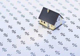 قیمت اوراق تسهیلات مسکن چقدر است؟