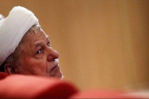 واکنش به خبر حذف آیتالله هاشمی رفسنجانی