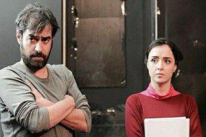 عڪس جدید ترانه علیدوستی و شهاب حسینی در فیلم اصغر فرهادی