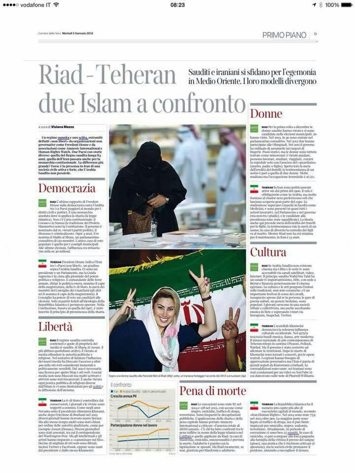 مقایسه دموکراسی در ایران و عربستان + عکس