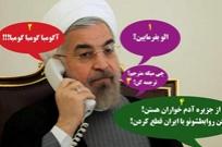 قطع رابطه کشورهای عربی و آفریقایی با ایران + عکس های خنده دار