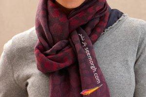 شال گردن زمستانی را دو گره ببندید + آموزش تصویری