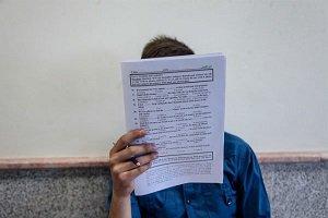 مهلت ثبت نام آزمون کارشناسی ارشد دانشگاه آزاد تمدید شد