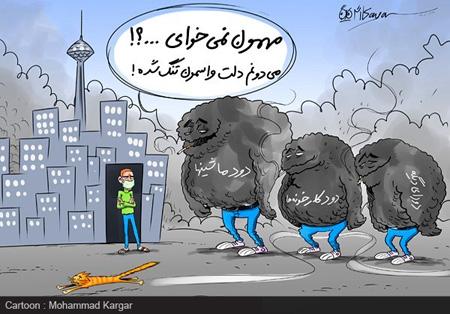 کاریکاتورهای غم انگیز, کاریکاتورهای مفهومی