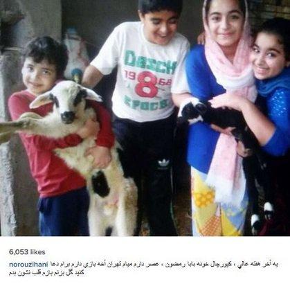 عکس آخر هفته پسر هادی نوروزی
