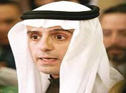 پیام تهدیدآمیز «عادل الجبیر» به ایران!