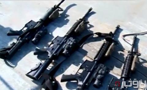 سلاحهای کشف شده از شناور آمریکایی 1