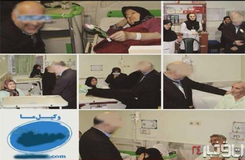 آغاز تبلیغات در تلگرام نامزدهای انتخابات مجلس