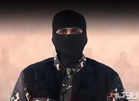 غول داعش