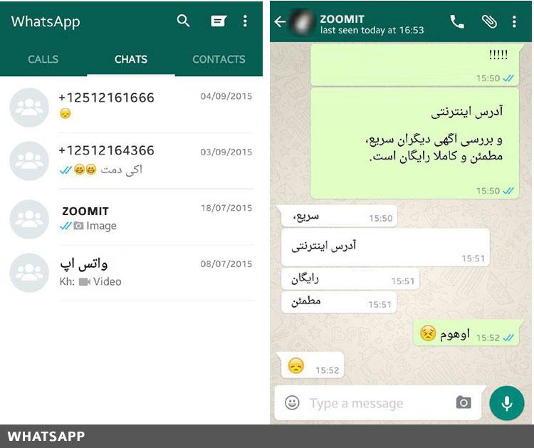 مقایسه جالب تلگرام ، واتساپ ، وایبر و لاین + جزئیات