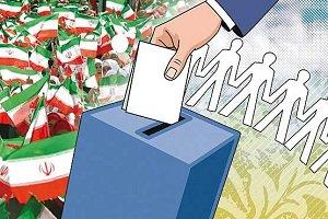 دستگیری یک اخلالگر انتخابات/ رای دادن با 5 شناسنامه