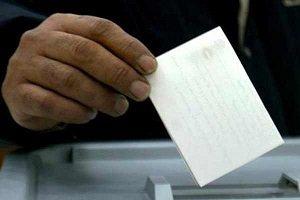 چند درصد از ایرانی ها در انتخابات شرکت کردند؟