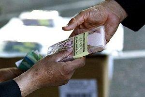 عیدی کارمندان امسال ۶۸۸ هزار تومان با حقوق بهمن پرداخت میشود
