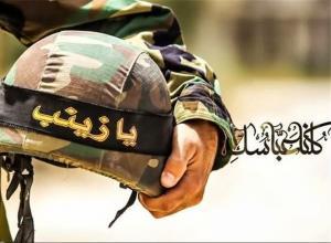 عضو ارشد سپاه همدان به شهادت رسید