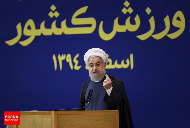 رییس جمهوری فرا رسیدن سال ۱۳۹۵ هجری شمسی را به رهبر معظم انقلاب اسلامى تبریک گفت