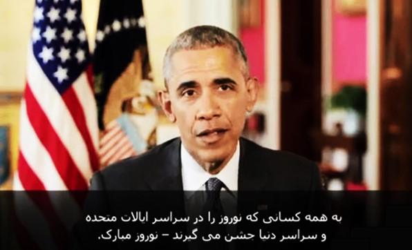 ombama95 دانلود فیلم پیام تبریک عید نوروز 95 باراک اوباما