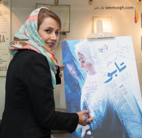شبنم قلی خانی در حال امضای پوستر فیلم تابو