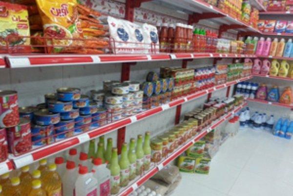 گزارش بانک مرکزی از تغییرات قیمت مواد غذایی پر مصرف در تهران