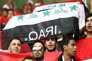 ایران میزبان بازیهای عراق به جز دیدار با عربستان شد