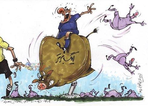 کاریکاتور قهرمان لیگ برتر
