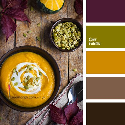 بهترین رنگ ها برای ست کردن با مبلمان زرشکی - پالت رنگی شماره 4