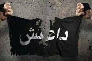 پرچم داعش روی سفارت عربستان