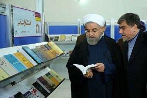 افتتاح نمایشگاه کتاب با حضور روحانی