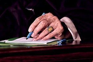 دستنوشته رهبر انقلاب بر عکس سردار شهید ناظری