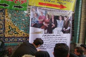 امضای طومار علیه فائزه هاشمی