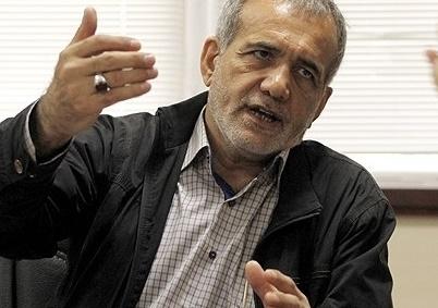 پزشکیان: رقابت عارف و لاریجانی لب مرز است