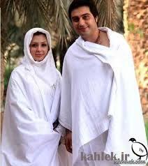 نیوشا ضیغمی و همسرش در لباس احرام