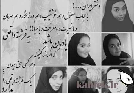 پست و عکس امیر تتلو درباره حجاب، واکنش کاربران، و متنی که دوباره تتلو نوشته است: «میپرن بغلم داستان میکنین، میگم نپرن، باز داستان میکنین»!