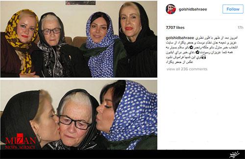 عیادت بازیگران زن مشهور از ملکه رنجبر / ملکه رنجبر: نمی دانم چرا نمی میرم؟