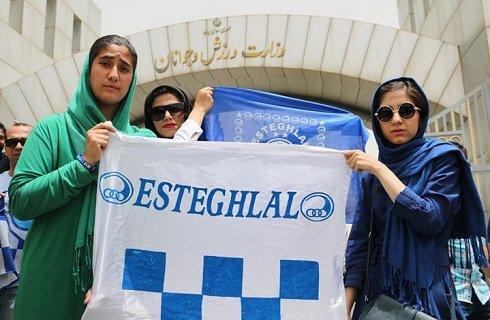 عکس اعتراض دختران استقلالی