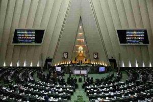 درگیری درحد زد و خورد در صحن علنی مجلس