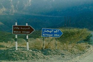 روستایی که در آن تنها ۳ ساعت در روز، روزه میگیرند