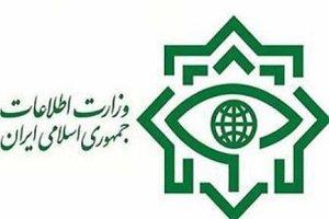 توضیح وزارت اطلاعات درباره بمب گذاری تروریستی در تهران