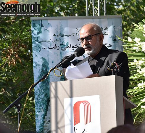 سخنرانی پرویز پرستویی در مراسم عباس کیارستمی