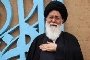 فیش حقوقی علم الهدی امام جمعه مشهد