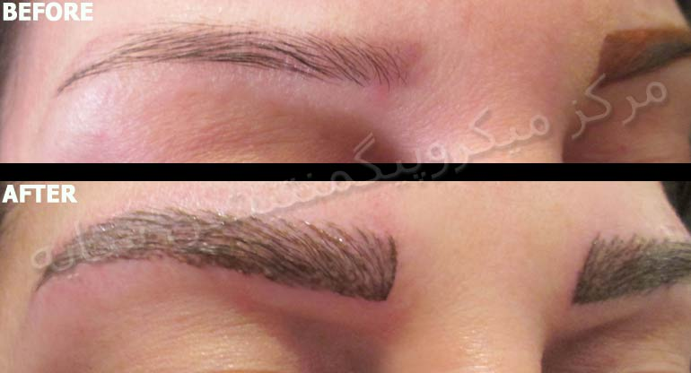 How to tint eyebrows step-by-step