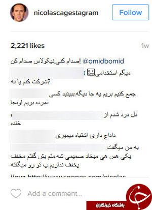 هنرنمای ایرانیها در صفحه نیکلاس کیج /تصاویر